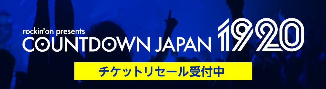 COUNTDOWN JAPAN 19-20