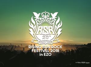 RISING SUN ROCK FESTIVAL 2018 in EZO 公式チケットトレードリセール「チケトレ」をご希望のお客様へのご案内