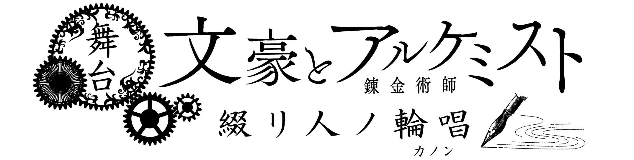 ba3_logo_fix.jpg